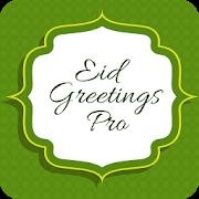 Eid Greetings 1.1.0