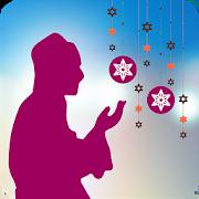 Salat Supplications - Salah Guide Duas and Prayers 1.4.6