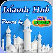 Islamic Hub by Bolti Kitabain 1.0.3