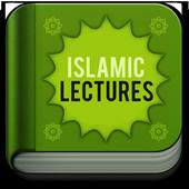 Zakir Naik Lectures 1.0