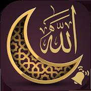 Beautiful Islamic Ringtones 2.0