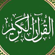 Al Quran MP3 with Translation 1.6