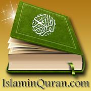 Islam dans le Coran (français) 2.0