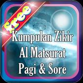 Zikir Al Matsurat Pagi & Sore