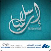 com.islamiyat.almajdouie