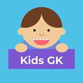 Kids General Knowledge Quiz 2.0.0