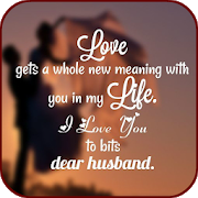 Good Morning Image For Husband 1.0.10