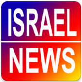 Israel News - All in One 1.0