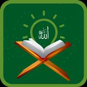 What Surah: Read Quran, Play Quiz, Pick The Sheikh 1.1.3