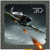 Air Fury 2015 1.2