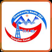Radio Sky FM 1.0