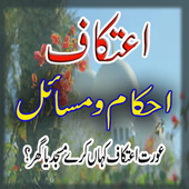 Itekaaf Ahkam Masail Free Book 1 0 3 APK Download - Android