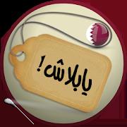 com.itmobix.offersqt 4.5