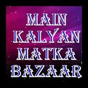 Satta Matka Pro: Daily Passing VIP Matka Game 2 0 APK