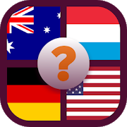 Guess the car in profile 3 1 7z APK Download - Android Trivia Games