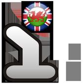 IVONA Gwyneth UK English beta 1.6.23.422