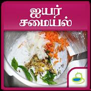 com creative brahman pandit status 1 3 APK Download - Android