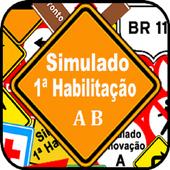 Simulado do Detran 1.0