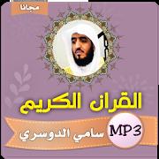 ABDERRAHMAN BENMOUSSA MP3 TÉLÉCHARGER