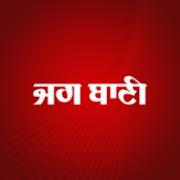 Jagbani Punjabi App 4.3.6