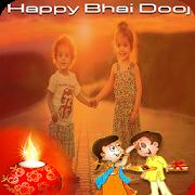 Bhai Dooj Photo Frame 1.3
