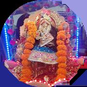 Shree Jogmaya Pagpala Sangh 2.0.2