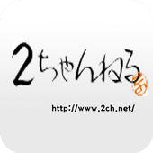 2ch - ショートカット 1.7