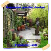 Japanese garden design 1.0