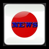 All Japanese Newspaper 1.5