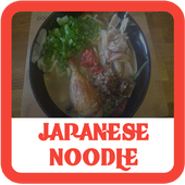 Japanese Noodle Recipes Full 📘 Cooking Guide 6.0
