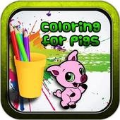 No internet Coloring game Paint Brush Pig Painbox 3.0