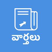 Telugu News 4.1.1