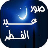 7f0acee9c com.jawakapp.sowarl3id 1.0 APK Download - Android Lifestyle Apps
