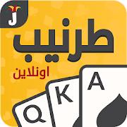 Tarneeb & Syrian Tarneeb 41 16.5.0