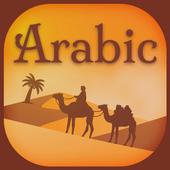 Arabic keyboard theme 1.0.19