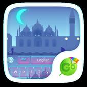 Venice Keyboard Theme & Emoji 3.87