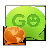 GO SMS Pro Portuguese-BR lang 1.9