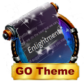 Enlightment SMS Layout 1.3 Tomato