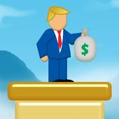 Trump Wall 1.0