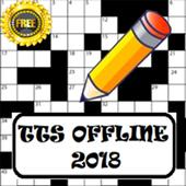 TTS 2018 Pro 1.0