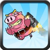 Jetpack Pig 1.0