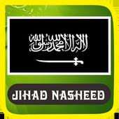 anachid islamia jihad mp3 gratuit