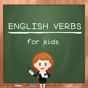 English Verbs For Kids 1.2