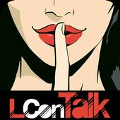 엘컨톡(LConTalk) 1.0.8
