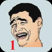 com.jokes1.egypt 14