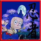 free hattori:ninja adventure run 1.1