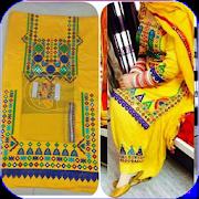 Patiala Shahi Suit Designs 2020 19.1