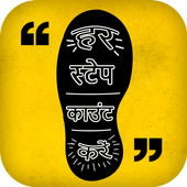 Hindi Quotes with Images 1.2