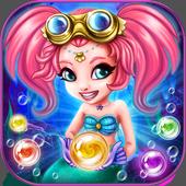 Pearls of Atlantis - Bubble Shooter