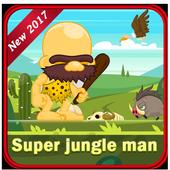 super jungle man 2